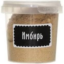 Имбирь сушеный порошок Компас здоровья 55 гр